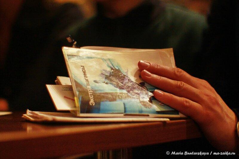 Рождественский вечер, Саратов, кафе 'Art-Налёт', 08 января 2014 года