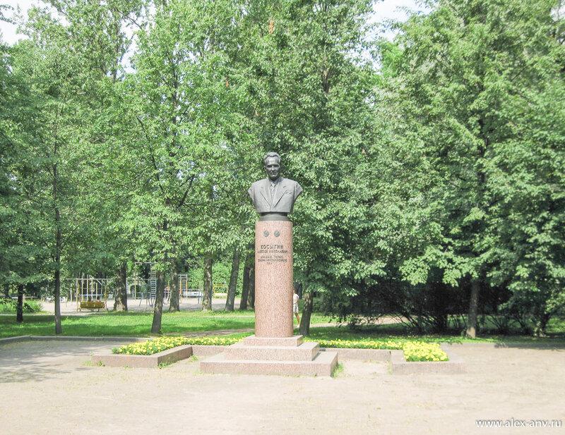 Московский парк Победы. А.Н.Косыгин