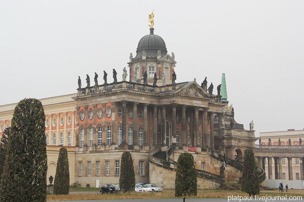 Новый дворец Сан-суси