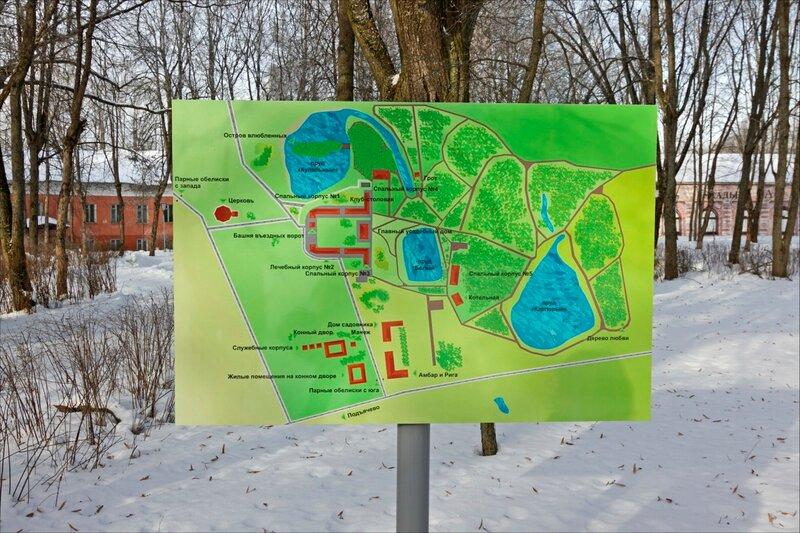 План-схема усадьбы