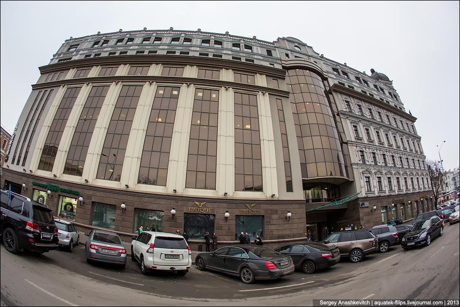 Киевский офис Яндекс