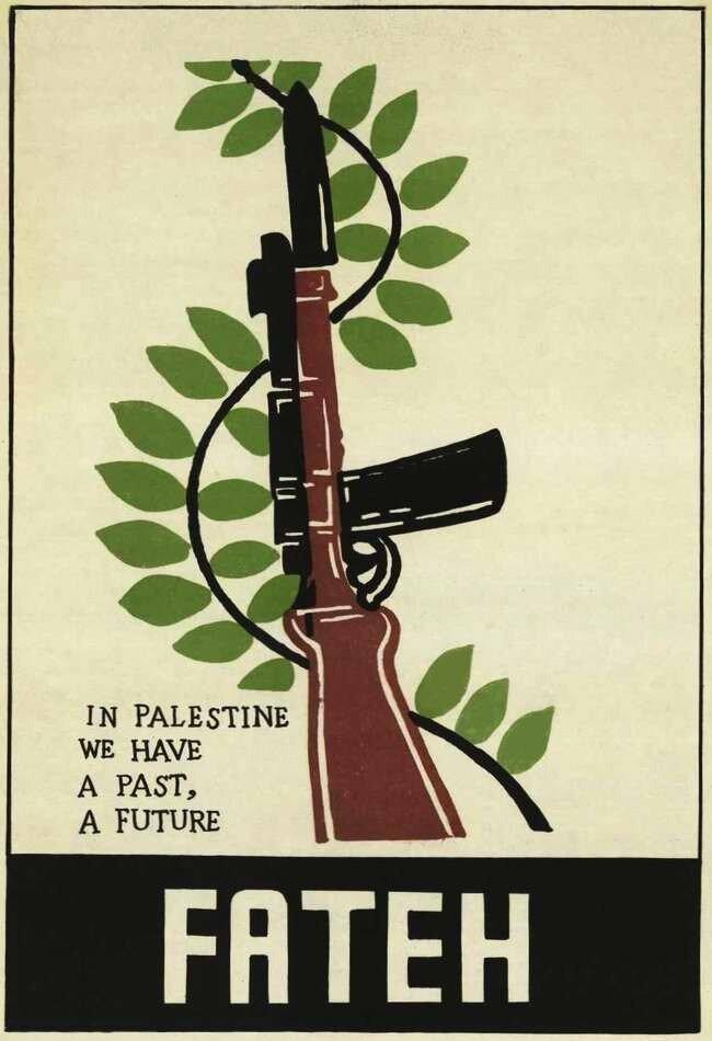 ФАТХ - в Палестине у нас есть прошлое и есть будущее