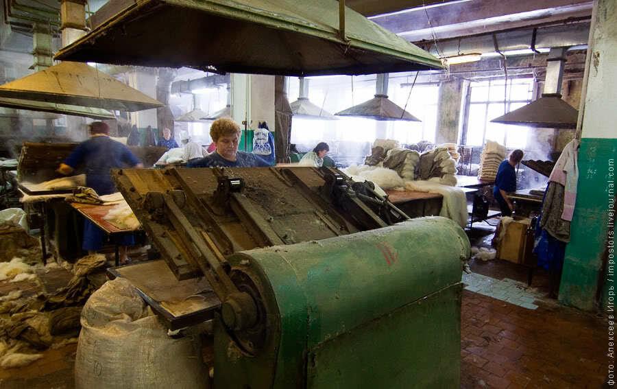 Фабрика пехорка пряжа официальный ткань сатин шампань купить в
