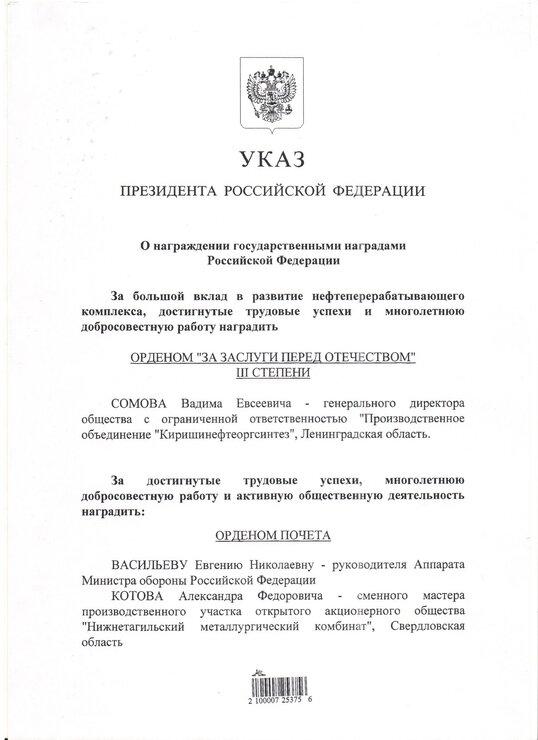 http://img-fotki.yandex.ru/get/9758/88978930.56/0_bf618_c87943d5_XL.jpg
