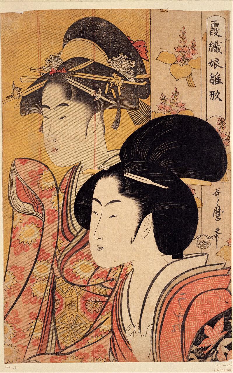 Японки в платье на ветру фото 18 фотография