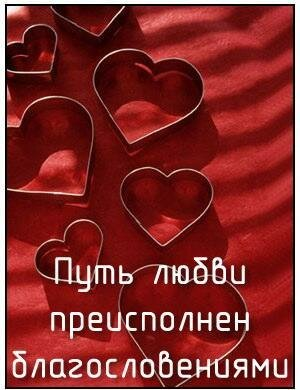 http://img-fotki.yandex.ru/get/9758/97761520.ee/0_8023d_2379c40f_XL.jpg