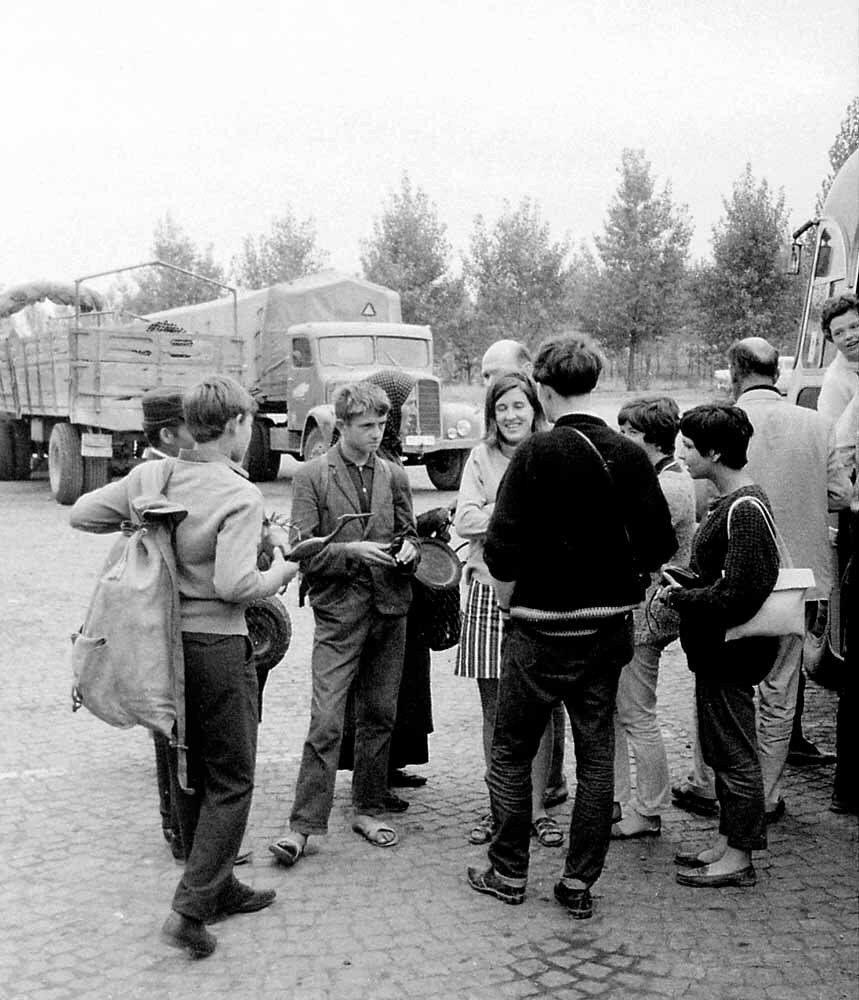 Югославия. На границе