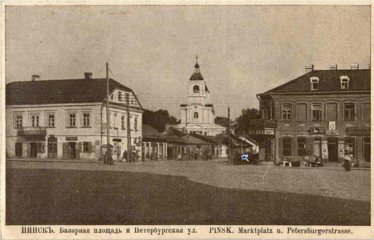Базарная площадь и Петербургская площадь
