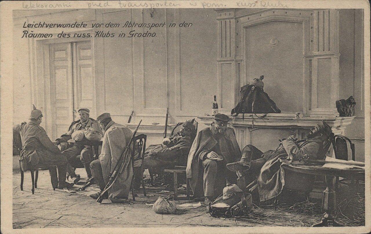Легко раненные воины в помещении бывшего русского клуба
