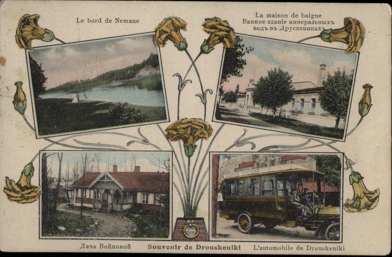 Привет из 1909 года