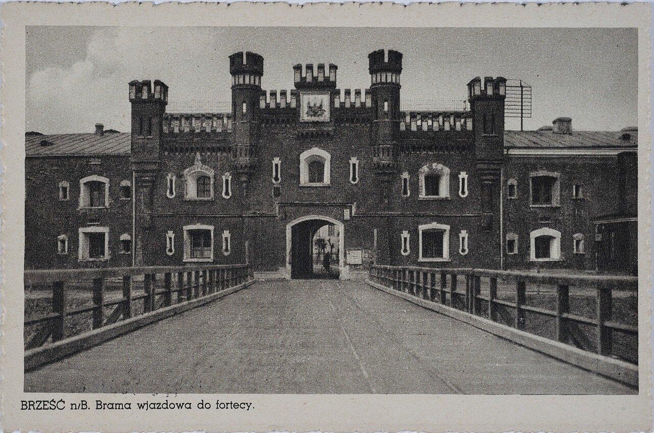 Входные ворота в крепость