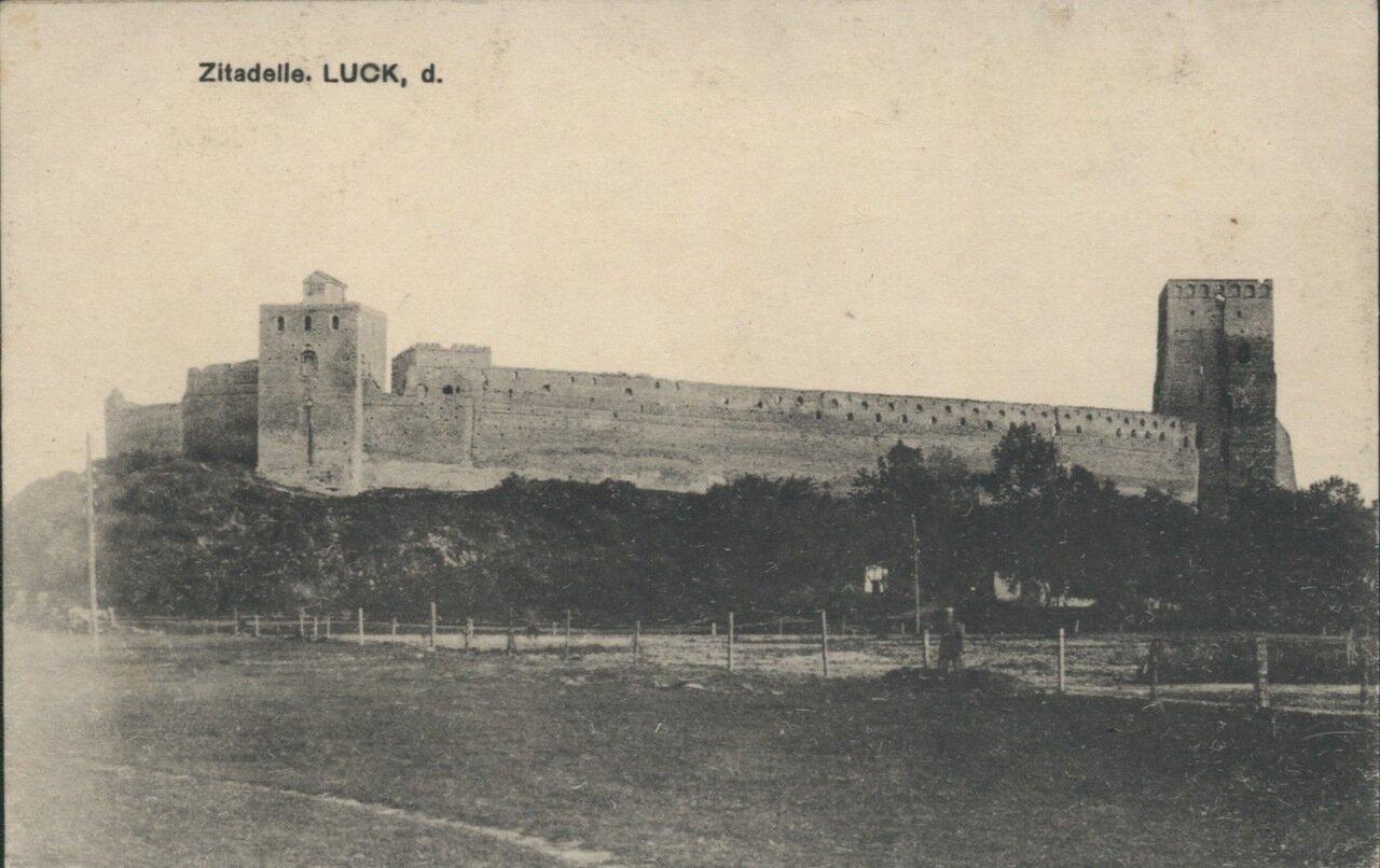 Цитадель. 1915-1918