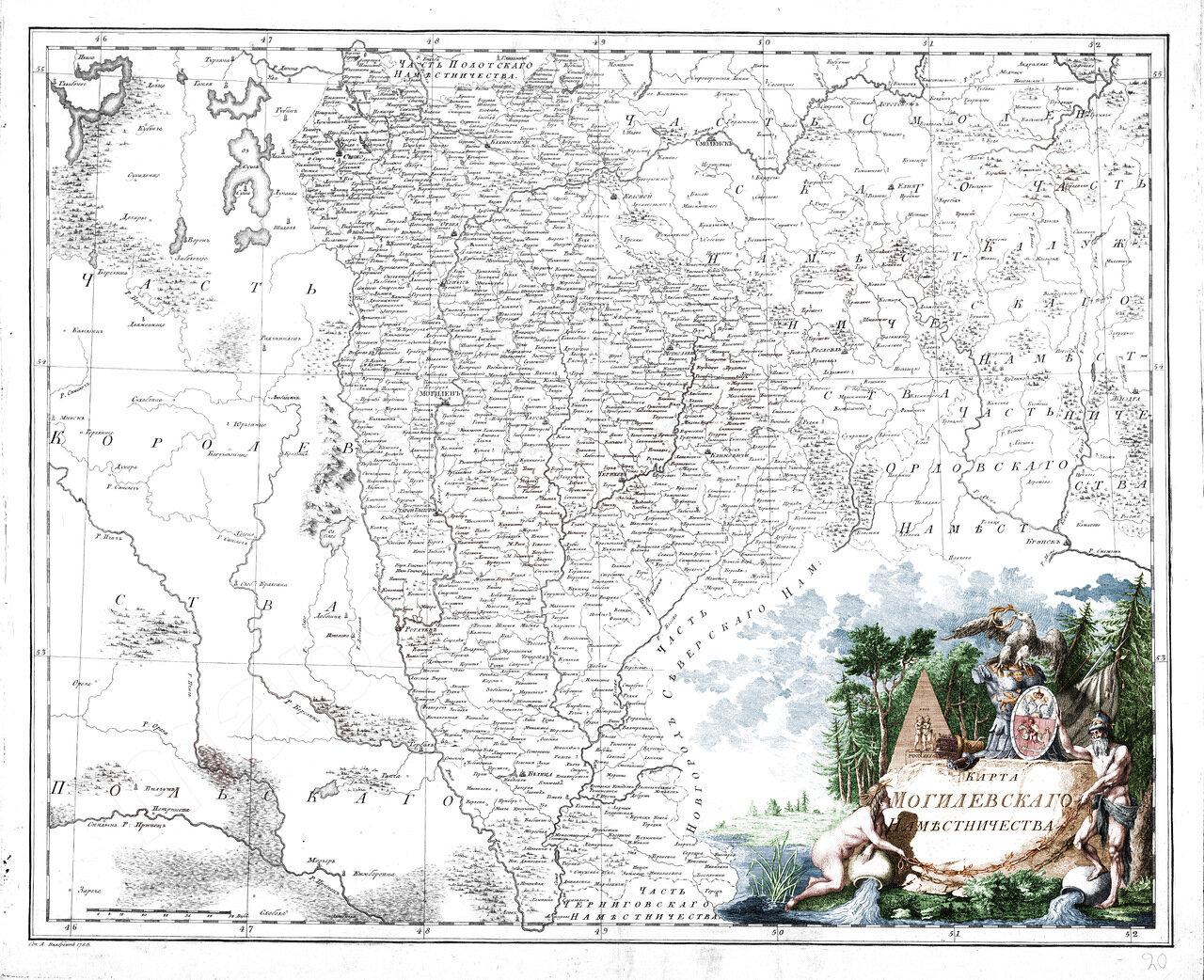 1792. Карта Могилевского наместничества