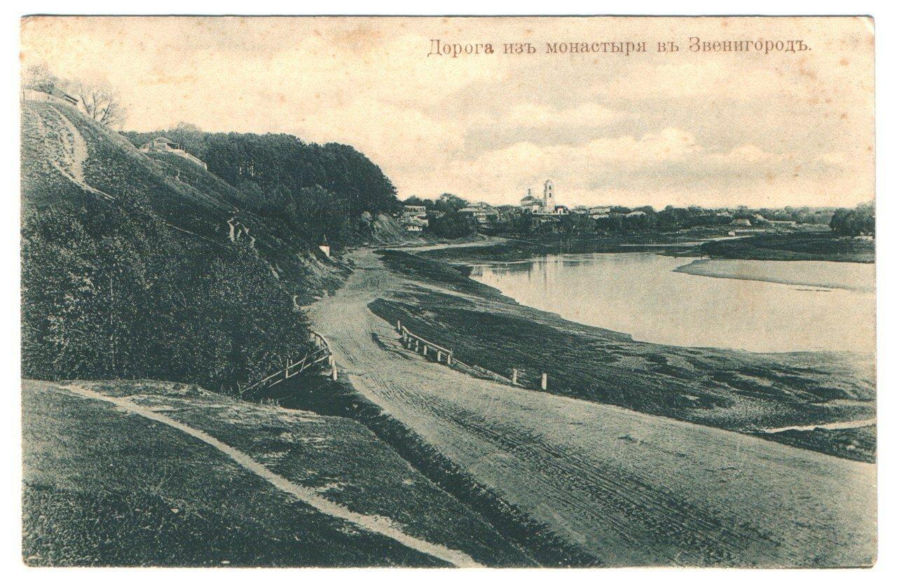 Дорога из монастыря в Звенигород