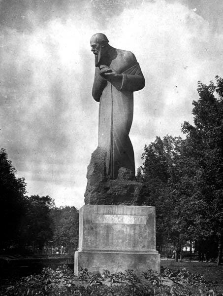 Sergei Merkurov, Monument to Fyodor Dostoevsky in Moscow, 1913
