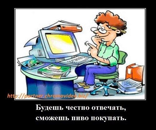 dbls ghjcnjuj pfhf,jnrf d bynthytn/, виды простого заработка в интернет