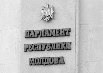 В парламенте у журналистов будет свой зал для прессы