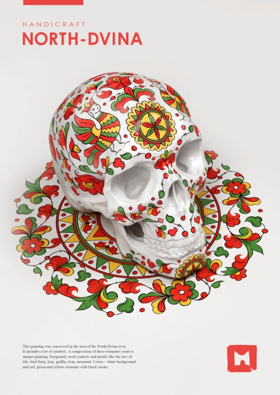 Styles of russian folk painting