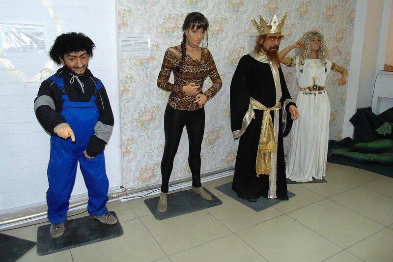 Музей восковых фигур