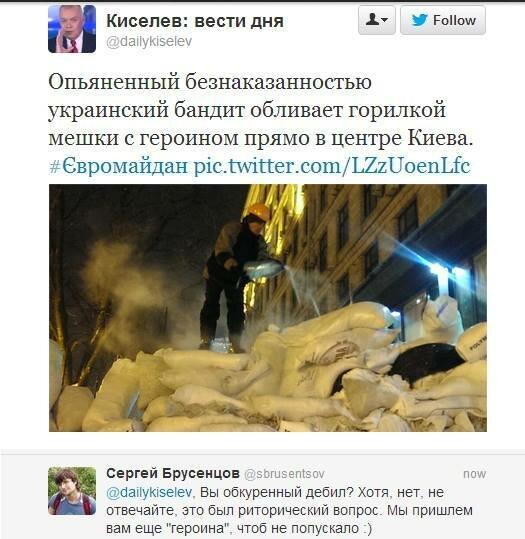 Киселев продолжает пристально следить за событиями в Украине