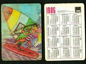 В интернете вырос спрос на календари 1986, который совпадает с календарем 2014 года (8 фото)
