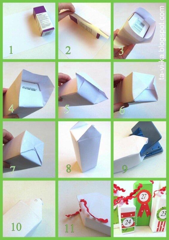 подарочная упаковка для коробочек