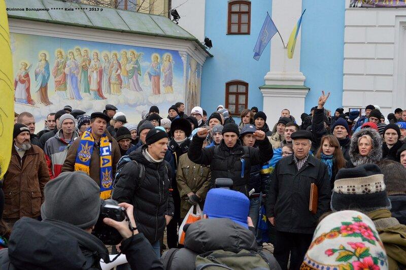 Евро-Майдан 30.11.2013 г.