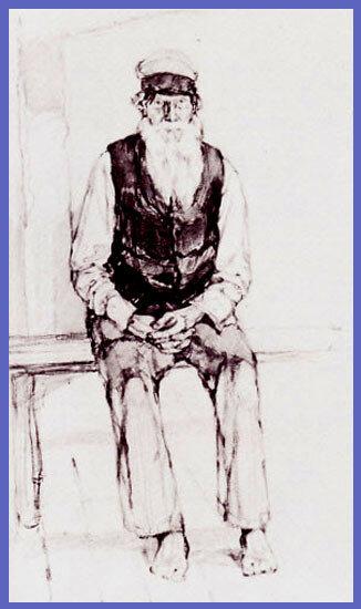 Дедушка Ефим, 1948 год