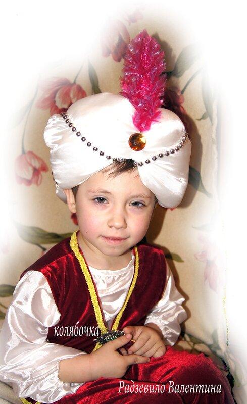 Как сделать головной убор султана