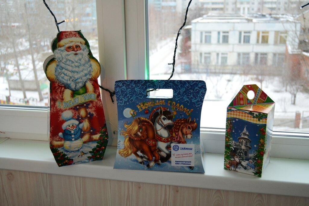 Подарки детям от ржд на новый год 2016