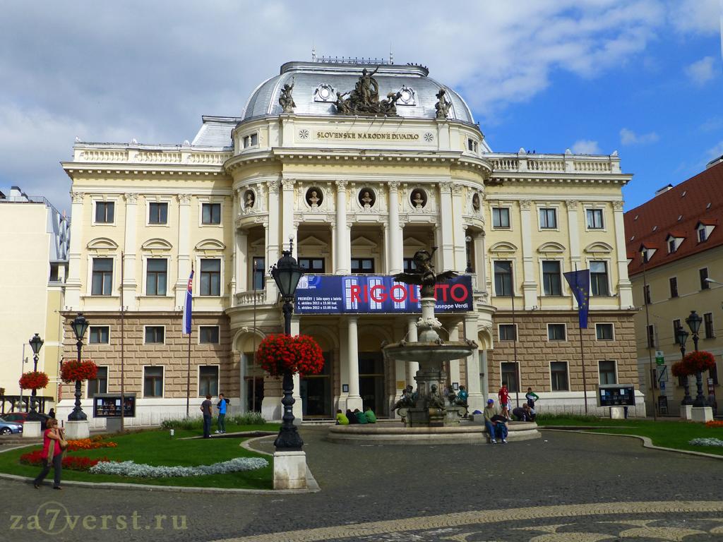 Достопримечательности Братиславы, Словакия