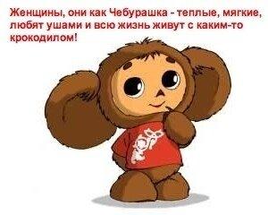http://img-fotki.yandex.ru/get/9759/18026814.6c/0_8582b_9b7b855_M.jpg