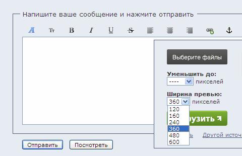 http://img-fotki.yandex.ru/get/9759/18026814.6d/0_859aa_9cb94b95_L.png