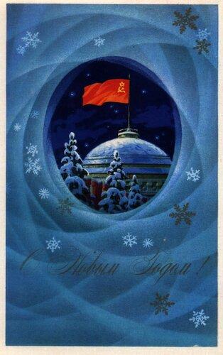 1973 Кузнецов Л.jpg