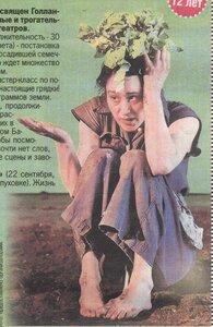 http://img-fotki.yandex.ru/get/9759/19411616.3cc/0_efd2c_172af835_M.jpg