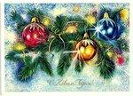 Блестящие шары. С Новым годом! открытки фото рисунки картинки поздравления