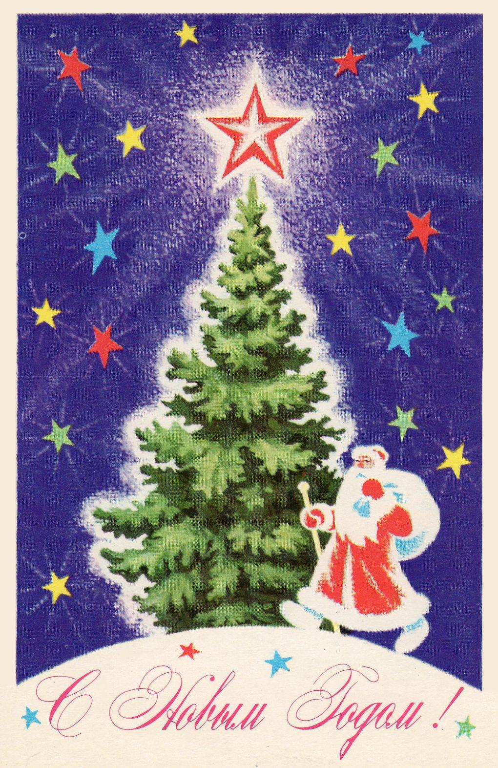 Новогодняя открытка. С Новым годом!. Дед Мороз  шагает открытки фото рисунки картинки поздравления
