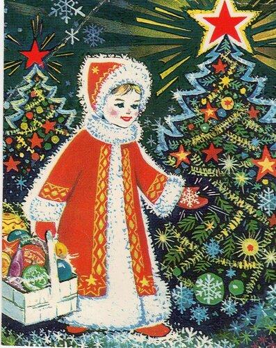 Снегурочка у елочки. С Новым годом! открытка поздравление картинка