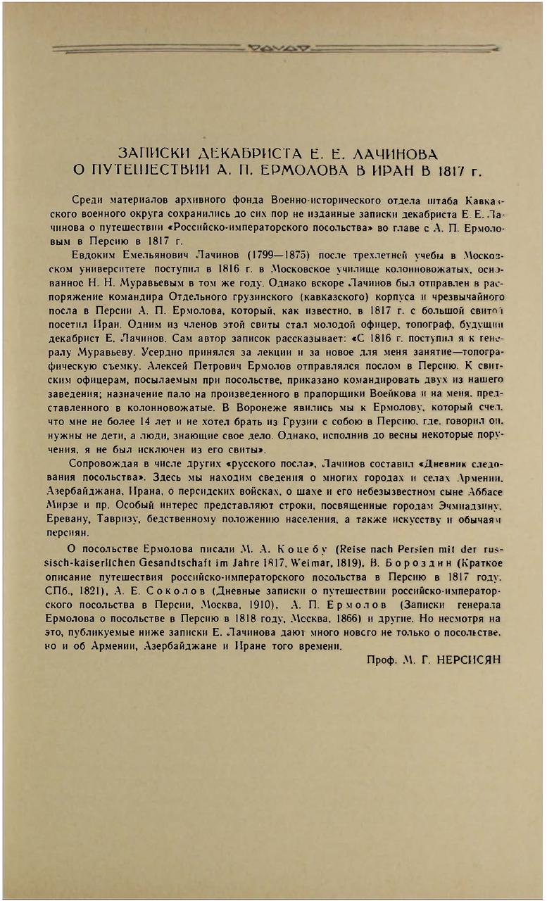 https://img-fotki.yandex.ru/get/9759/199368979.e3/0_2201bc_c7dd067a_XXXL.png
