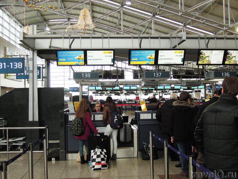 Аэропорт Праги Вацлав Гавел