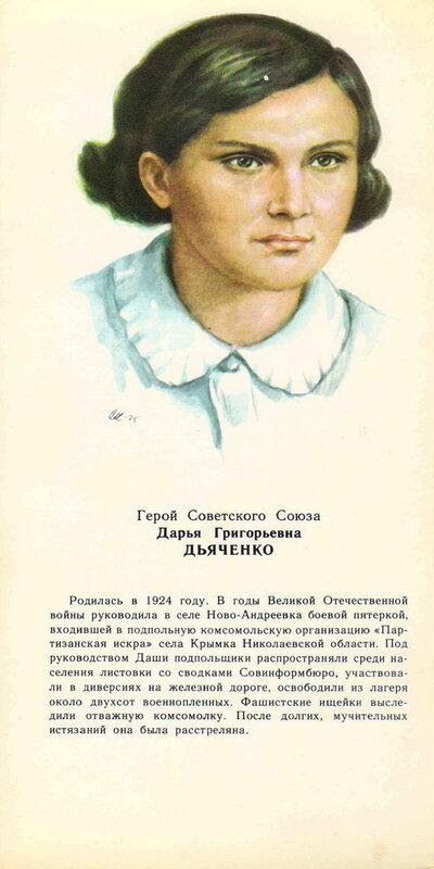 http://img-fotki.yandex.ru/get/9759/225044291.27/0_cbbff_3146bcee_XL.jpg