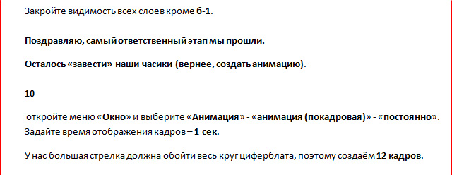 https://img-fotki.yandex.ru/get/9759/231007242.17/0_1148b7_21c14c09_orig