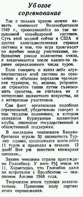 http://img-fotki.yandex.ru/get/9759/236155452.0/0_d523f_2bfd0bc9_orig