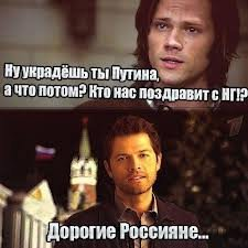 http://img-fotki.yandex.ru/get/9759/238817099.2b/0_d5673_83bd86b1_orig.jpg