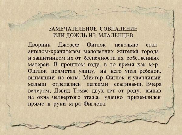 Дневник джона винчестера книга алекса ирвина