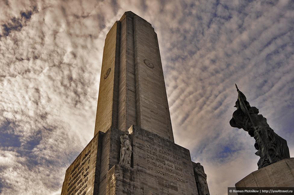 0 27c00b 9e3ee420 orig День 400. Аргентина эмигрантская: начало