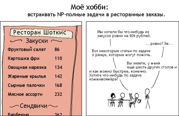http://img-fotki.yandex.ru/get/9759/252394055.3/0_e6520_7fc1948d_orig.jpg