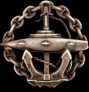 Знак об окончании Офицерского класса подводного плавания.