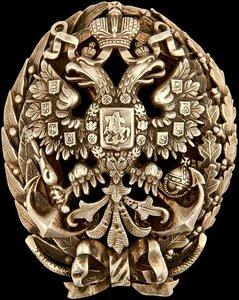 Знак об окончании Офицерского класса Морского кадетского корпуса или Академического курса морских наук.
