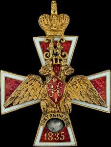 Знак об окончании Полоцкого кадетского корпуса.